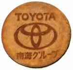 トヨタ焼印