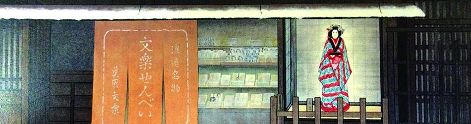 大阪が世界に誇れる文化「文楽」の焼印入り「文楽せんべい」は大阪名物。大阪のおみやげにぜひどうぞ」」